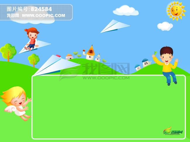 卡通图片 卡通风景 动漫 动漫人物 动漫卡通 动漫素材 纸飞机 花仙子