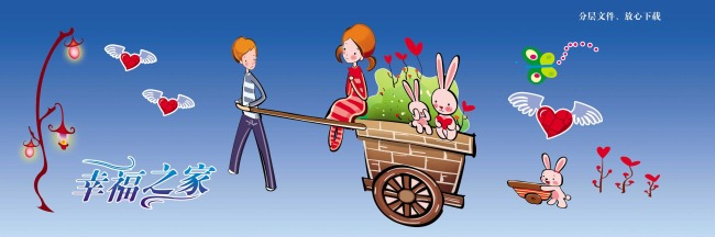主页 原创专区 插画|素材|元素 人物插画 > 幸福之家