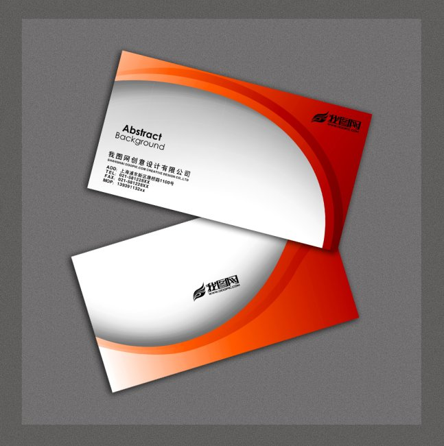 【cdr】简约时尚名片设计模板cdr源文件