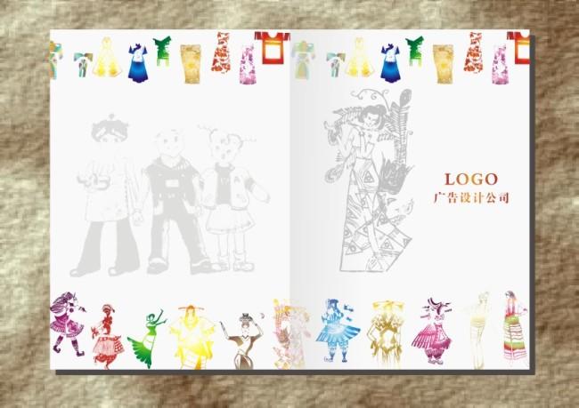 画册封面设计 画册设计 艺术 创意 书本封面设计 画册 封面封底 璀璨