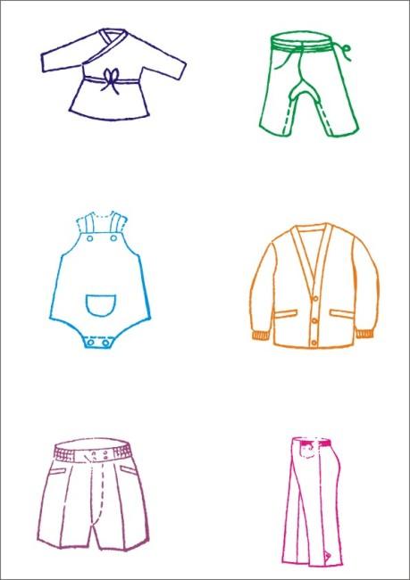 儿童系列 风衣 冬服 冬衣 冬装 保暖衣服 男童服饰 男童服装系列 儿童