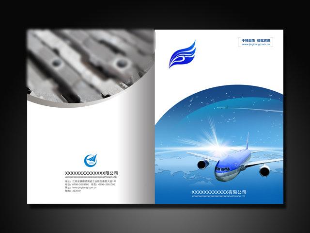 【psd】航空公司宣传册画册封面封底 飞机 零件