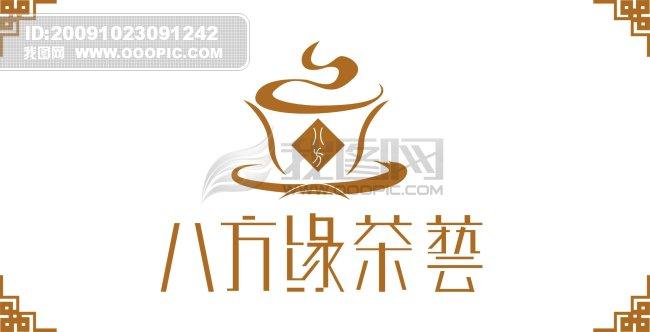 说明:茶艺logo 分享到:qq空间新浪微博腾讯微博人人