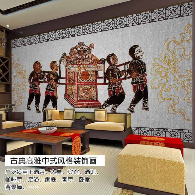 中式风格电视背景墙装饰画  关键词: 壁画 装饰画 剪纸 京剧 戏曲人物