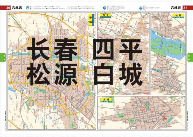 【cdr】长春 四平 松原 白城地图