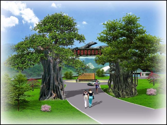 > 榕树大门  关键词: 榕树大门 大门 入口大门 风景区大门 景观大门