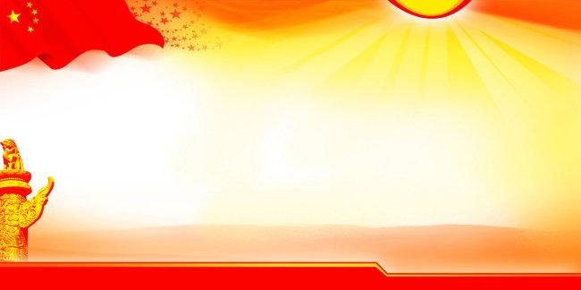 关键词:PSD psd源文件 PSD分层素材 psd分层素材源文件 psd素材 PSD分层 61周年国庆素材 国庆 国庆节 国庆61周年 国庆板报 国庆素材 国庆海报 国庆图片素材 国庆背景 国庆61周年psd 国旗 国旗国庆 国旗动态素材 国旗护卫队 军人 展板 展板模板 展板背景 展板设计 展板素材 展板设计模板 展板底图 展板设计图 展板底纹 展板背景图 海报 海报设计 海报素材 海报背景 海报模板 海报底图 海报ps素材 海报设计素材 海报DM宣传单设计 广告设计 大型喷绘 国庆晚会 X x展架