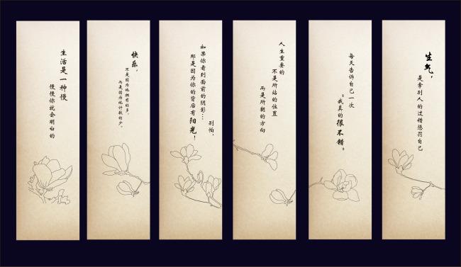 Ai书签设计创意书签质感书签图片编号wli1336639产品设计其它模板