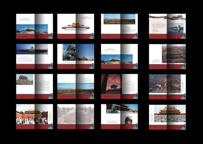 主页 原创专区 画册设计|版式|菜谱模板 企业画册(封面) > 园林景观