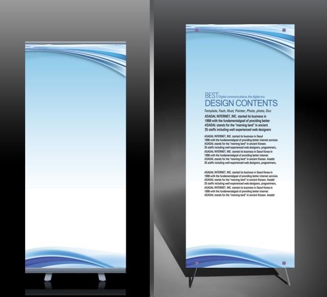 主页 原创专区 展板设计模板|x展架 x展架设计 > 蓝色动感简洁x展架