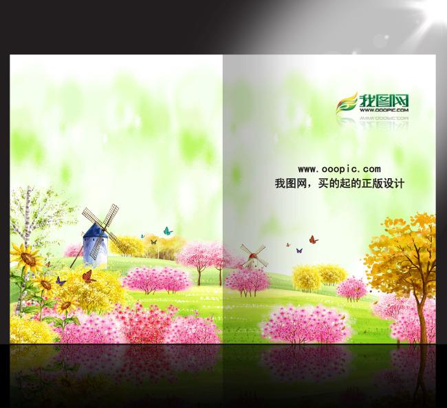 【psd】精美卡通风景画册封面设计