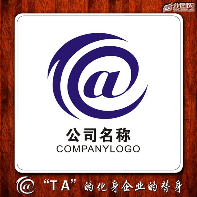 logo矢量图 说明:标识设计 分享到:qq空间新浪微博腾讯微博人人网开心