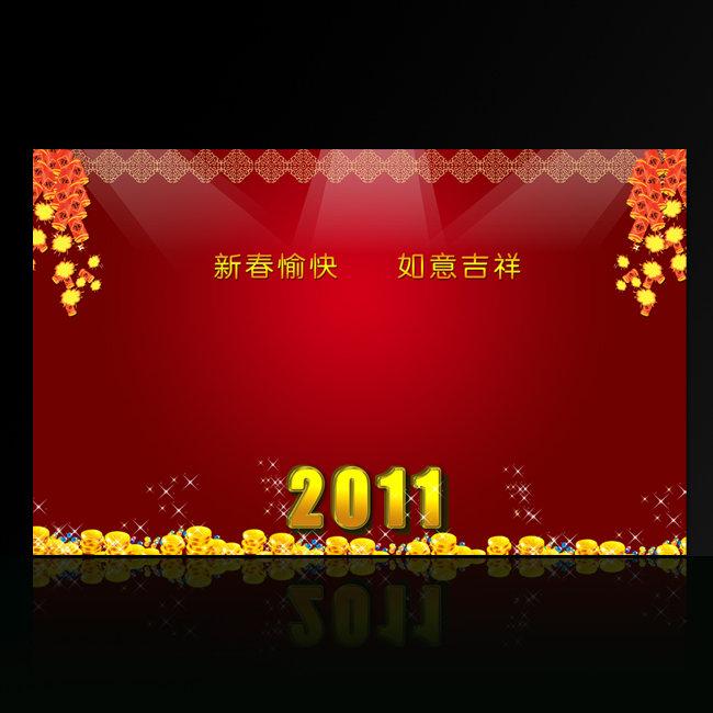 春节展板背景模板设计  关键词: 展版 2011 元旦 新年 兔年 兔年素材