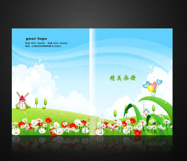 教育画册设计(封面) > 学校教育画册  关键词: 小学画册 幼儿园画册