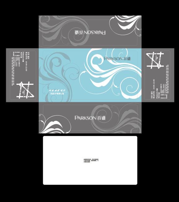 主页 原创专区 新年礼品|包装设计模板 其他包装 > 矢量纸抽盒 花纹