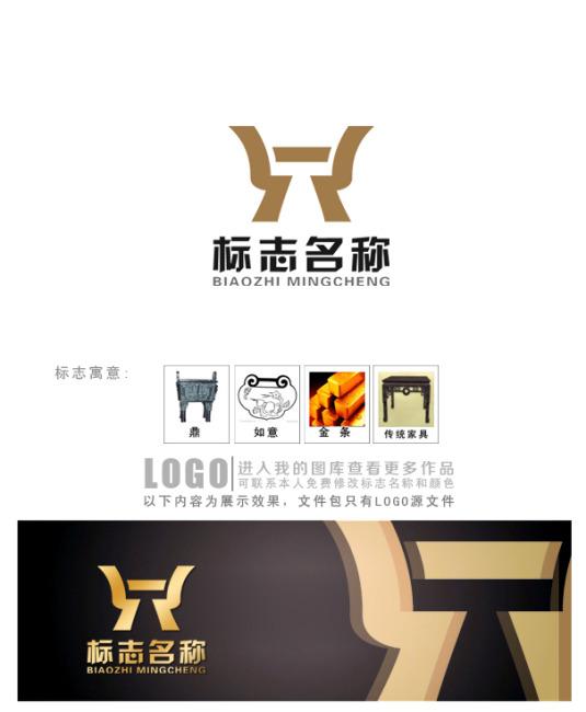 logo设计 商标设计 标志设计 logo 标志 品牌 网店 公司 网站 品牌 鼎