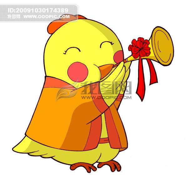 生肖插画 > 十二生肖鸡  关键词: 生肖 鸡 喇叭 唢呐 动物 形象设计
