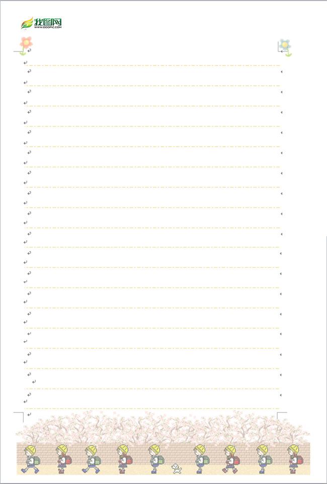 word模板 信纸 花朵信纸 小花 简单信纸 时尚信纸 说明:小花横线信纸图片