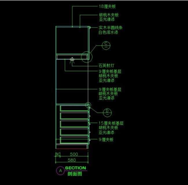 衣柜实例CAD图纸02 02