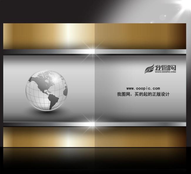 【psd】金属质感科技画册封面设计_图片编号:wli_产品