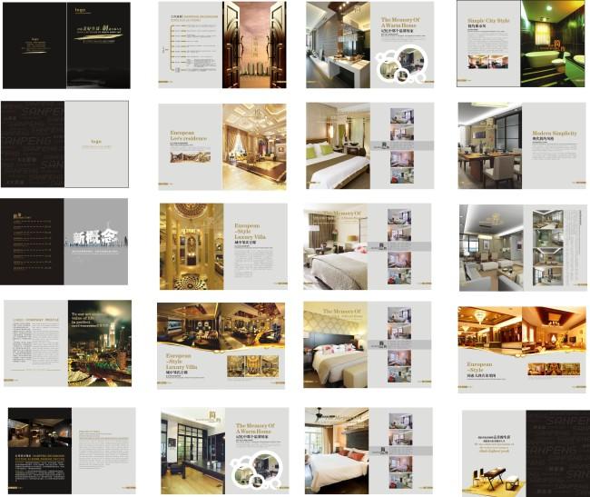 房地产画册(整套) > 装饰画册版面设计  关键词: 家居 室内设计 装饰图片