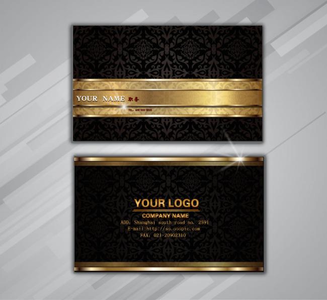奢华名片模板 金色名片 欧式名片模板 说明:商务黑色金色边框名片模板