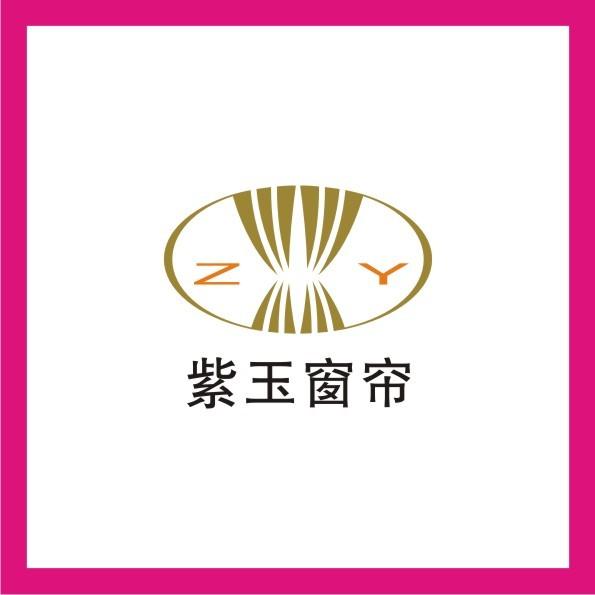 服装纺织logo > 紫玉窗帘logo  关键词: 窗帘logo logo设计 窗帘 家纺