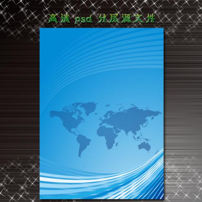 背景素材 背景花纹 背景图案 创意精品 海报背景 背景 背景图 蓝设计p