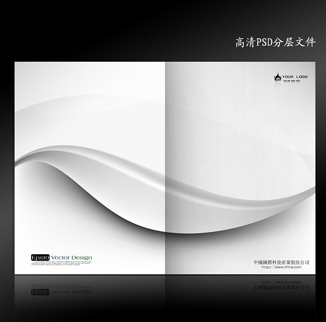 主页 原创专区 画册设计 版式 菜谱模板 产品画册(封面) > 灰色动感