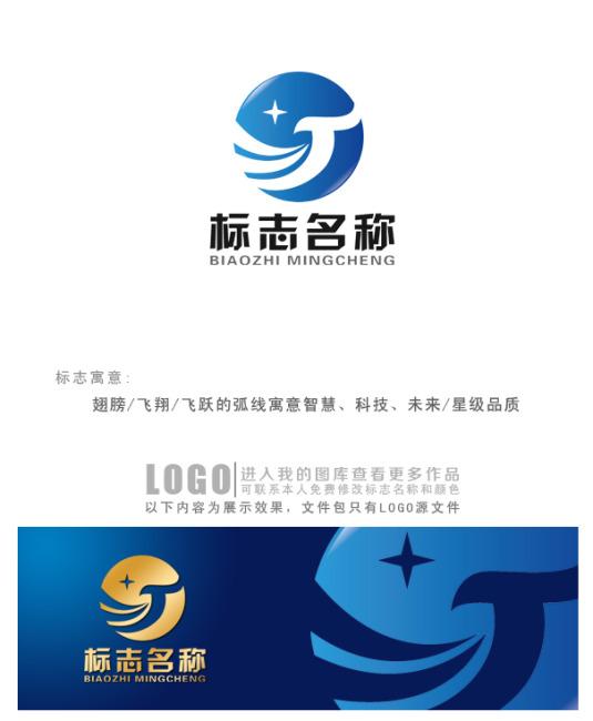 【ai】飞翔天际logo设计