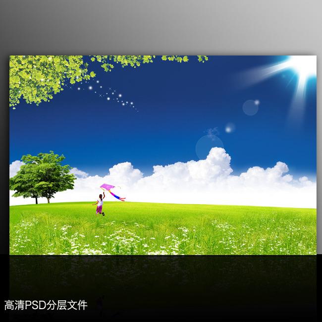 海报背景图片 风景图片 风景ps素材 风景图 春天 春天背景 春天展板