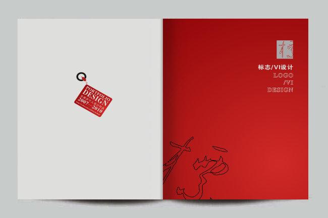 【cdr】画册内页版式设计模板