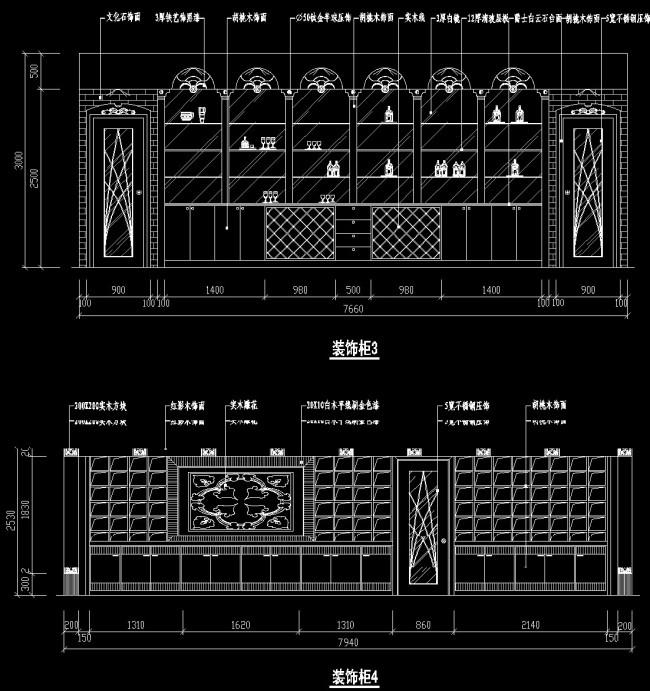 电路 电路图 电子 原理图 650_691