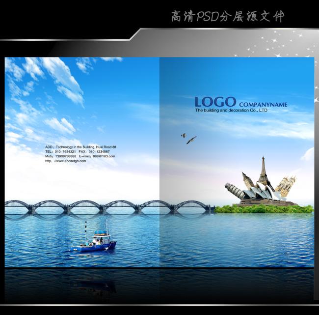 旅游画册 风景 旅行社 海边 大海 海洋 自然 说明:旅游风景画册封面设