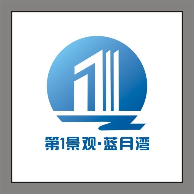 关键词: 地产标志 房地产 房地产logo 房地产logo设计 说明:地产标志