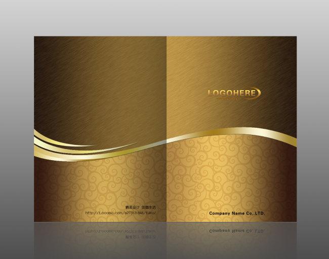 广告封面设计模板 企业形象画册 宣传画册模板 产品手册封面 培训封面
