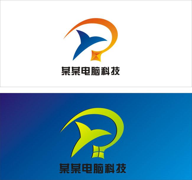 【cdr】电脑行业logo