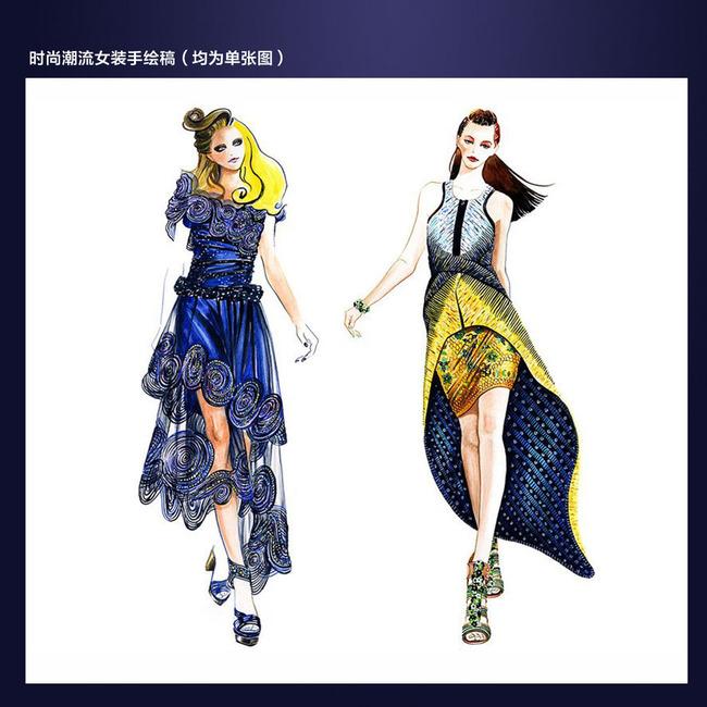 女装手绘稿 裙装手绘稿 雪纺 裙装 礼服 婚纱 个性潮流 大牌 时装手绘