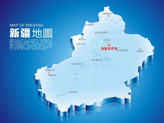 地图 广告设计 矢量地图 cdr 蓝色地图 cdr cdr地图 新疆矢量地图
