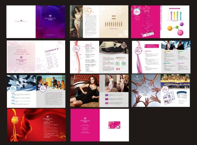 【cdr】服装画册_图片编号:wli10303967_招商画册设计图片