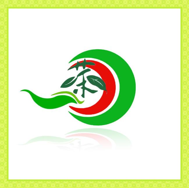 【psd】茶叶logo 公司logo图片