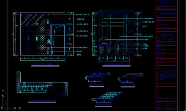 【】小孩房衣柜平面立面内部结构图设计