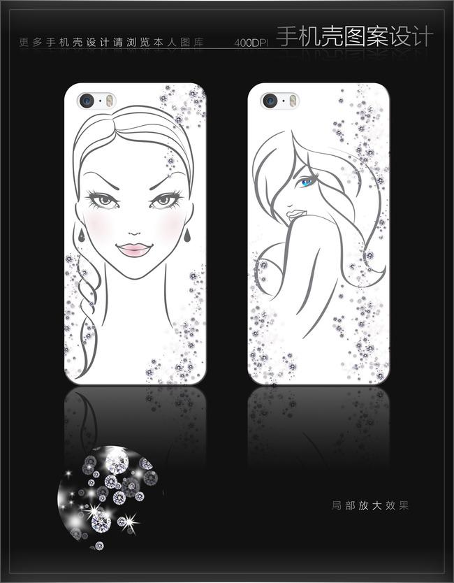 卡通手机壳 人物造型 人物线描 可爱手机壳 时尚手机 说明:手绘线条