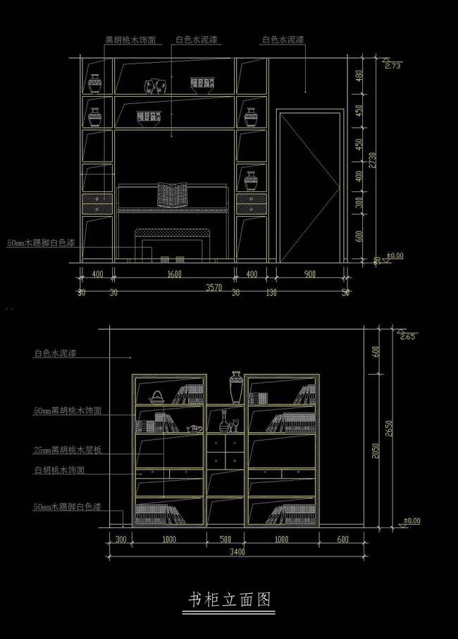 关键词:现代时尚书柜CAD图 施工文字说明 衣柜图纸 CAD设计 实木衣柜 现代衣帽间 平面图 家居设计 装饰柜 书柜 衣柜 立面图 平面图 柜门 衣柜生产图 说明:现代时尚书柜CAD图