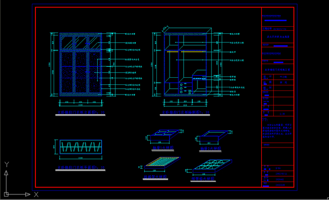 衣柜CAD图纸设计附带施工