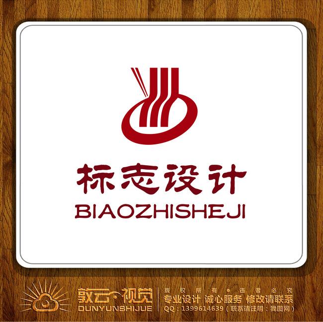 【ai】面条筷子元素标志/面馆标志设计图片
