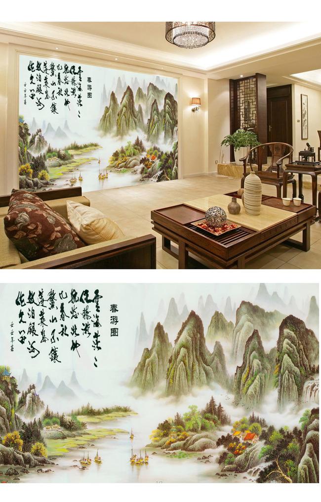 山水风景画 > 高清上水水墨画客厅电视沙发背景墙无框画