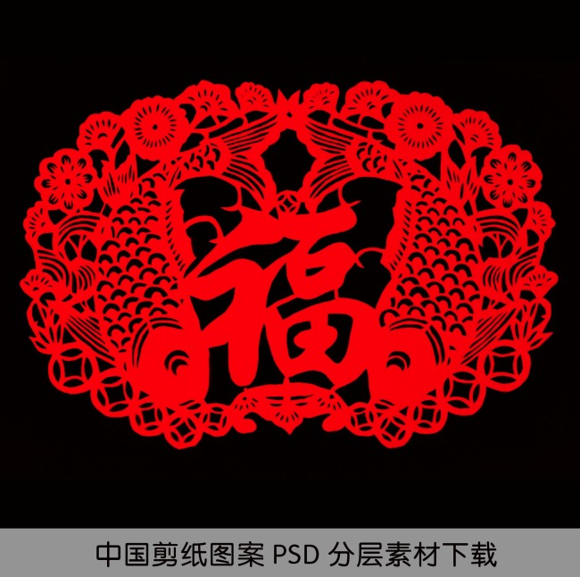 【psd】2011年新年剪纸psd素材下载