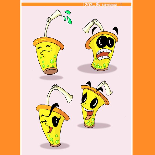 【psd】分层q版橙黄色可爱饮料杯卡通形象素材