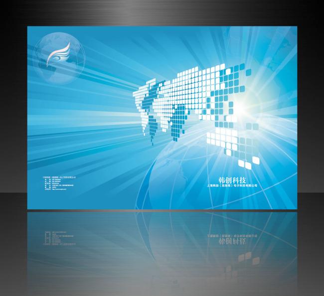 主页 原创专区 画册设计|版式|菜谱模板 产品画册(封面) > 科技电子it